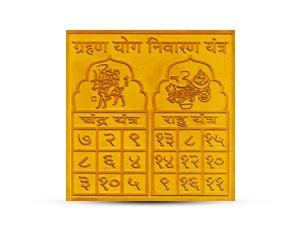 Chandra Rahu Grahan Yog Nivaran Yantra