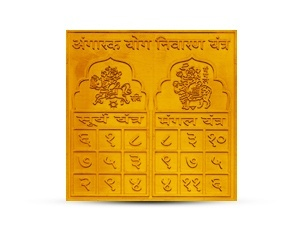 Surya - Mangal Angarak Yog
