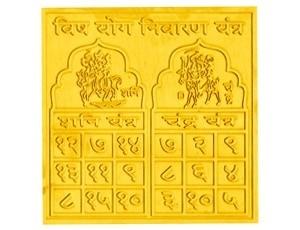 Sani - Chandra Vish Yog Nivaran Yantra
