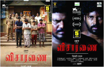 Find Out Why Visaranai's Oscar Ambitions May Only Be Partly Successful In This Exclusive